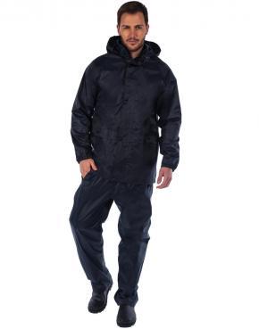 Classic Rain Suit